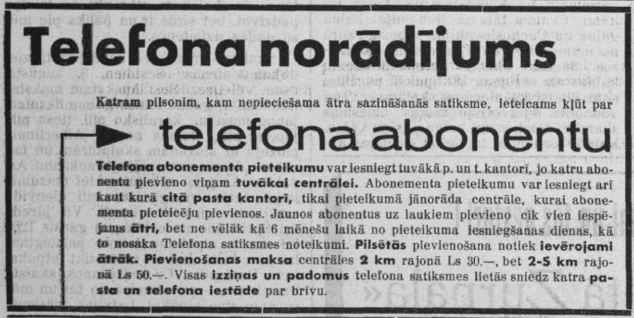 Telefona satiksmes reklāma. Ventas Balss, Nr. 92 (18.08.1936)